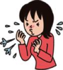 くしゃみ・鼻水
